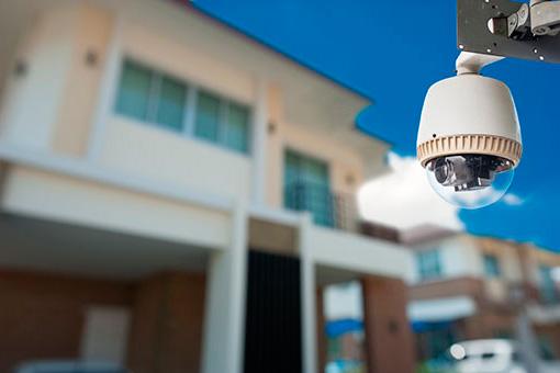 Instalación de cámaras y videovigilancia CCTV